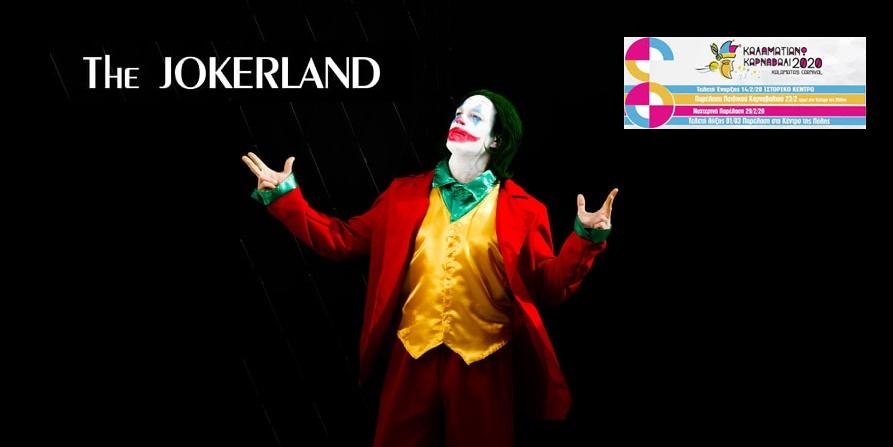 "Welcome to ""The Jockerland"" το GROUP Νο6 υπόσχεται ένα οσκαρικό καρναβαλικό ξεφάντωμα! 41"
