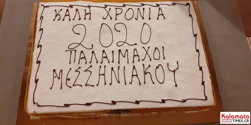 Τον Γεώργιο Μαλαπέτσα βράβευσαν οι παλαίμαχοι του Μεσσηνιακού 3