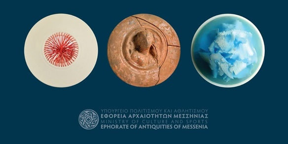 Εγκαίνια στο Αρχαιολογικό Μουσείο Μεσσηνίας η έκθεση «Πυξίδες, Σκεύη Πολύτιμων». 1