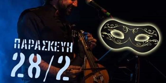 Ο Γιώργος Σαμπαριώτης + «Οι υπόψιν» στο Enigma Cafe Bar Stoupa 12