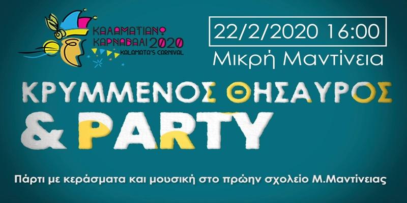 Κρυμμένος θησαυρός και party στη Μικρή Μαντίνεια για το 8ο Καλαματιανό Καρναβάλι! 6