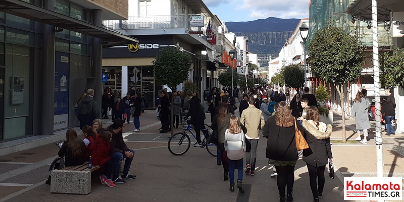 Αναίτια αναταραχή του εμπορικού κόσμου της Καλαμάτας, τη μεγάλη εορτή της Υπαπαντής 12