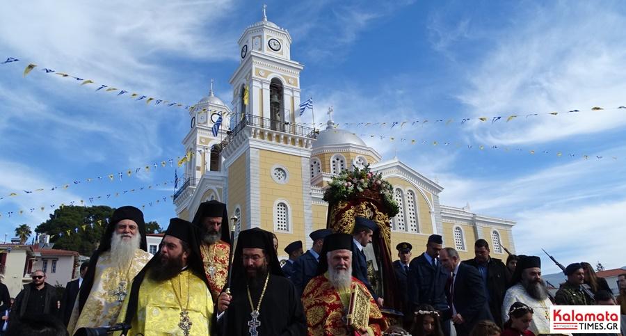 Την πολιούχο της Παναγία Υπαπαντή γιορτάζει η Καλαμάτα (φωτογραφίες) 9