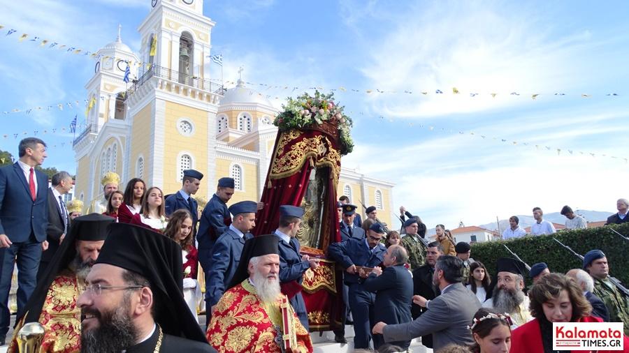 Την πολιούχο της Παναγία Υπαπαντή γιορτάζει η Καλαμάτα (φωτογραφίες) 10