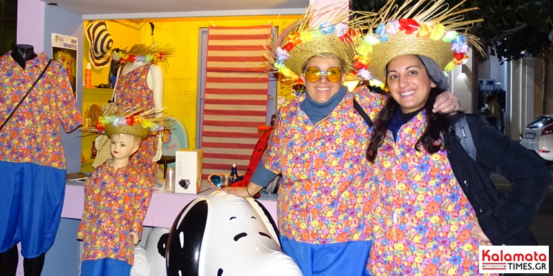 Lavaroday στο 8ο Καλαματιανό Καρναβάλι (φωτογραφίες) 5