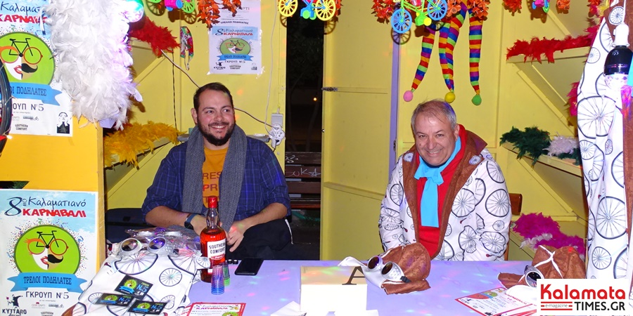 Lavaroday στο 8ο Καλαματιανό Καρναβάλι (φωτογραφίες) 4