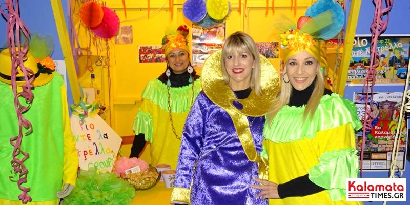 Lavaroday στο 8ο Καλαματιανό Καρναβάλι (φωτογραφίες) 7