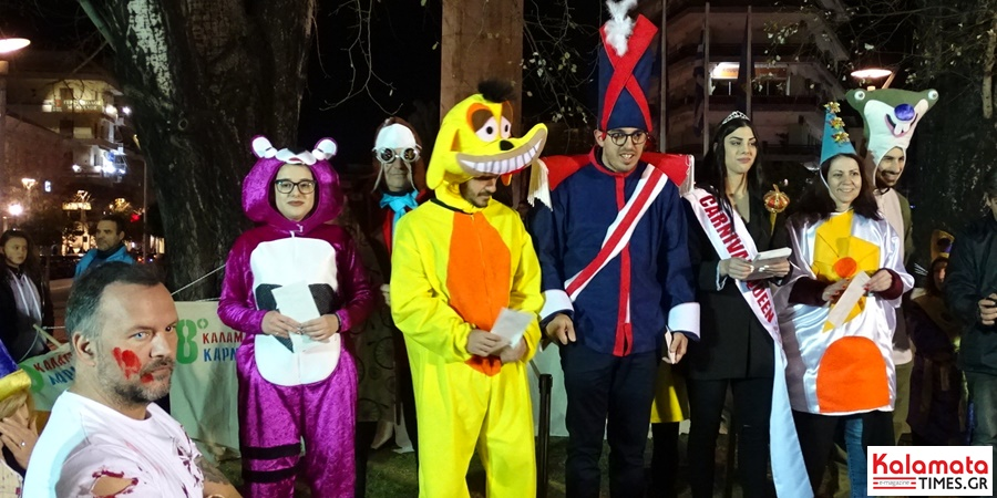 Lavaroday στο 8ο Καλαματιανό Καρναβάλι (φωτογραφίες) 9