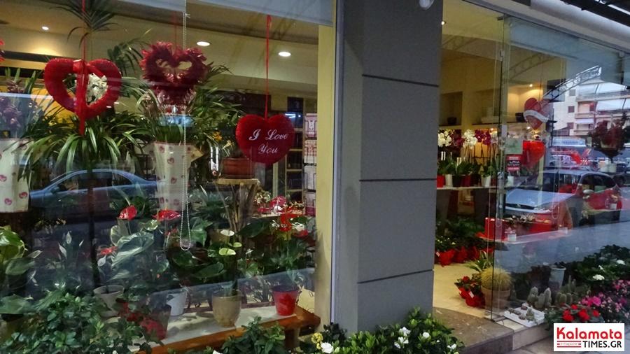 Αποστολή λουλουδιών για το πιο γλυκό «Σ' αγαπώ» από το ανθοπωλείο Μπούνας 4