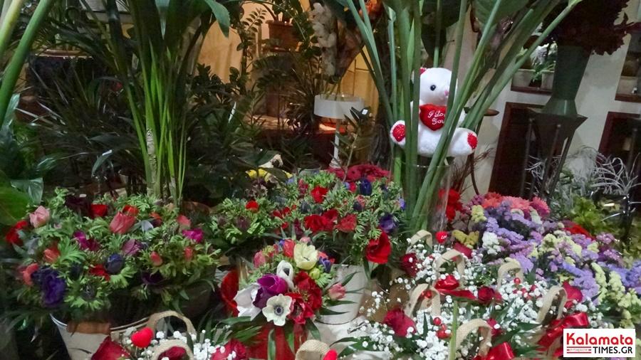 Αποστολή λουλουδιών για το πιο γλυκό «Σ' αγαπώ» από το ανθοπωλείο Μπούνας 3