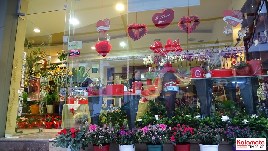 Αποστολή λουλουδιών για το πιο γλυκό «Σ' αγαπώ» από το ανθοπωλείο Μπούνας 6