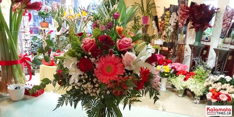 Αποστολή λουλουδιών για το πιο γλυκό «Σ' αγαπώ» από το ανθοπωλείο Μπούνας 1