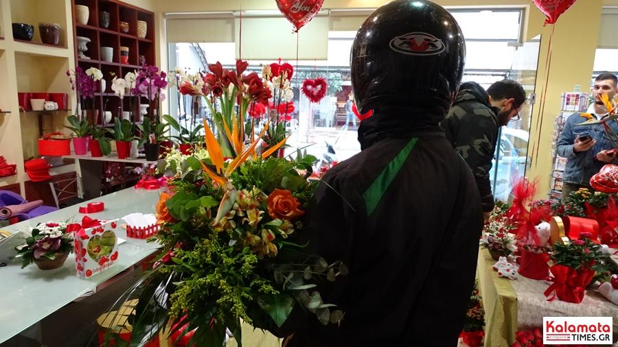 Αποστολή λουλουδιών για το πιο γλυκό «Σ' αγαπώ» από το ανθοπωλείο Μπούνας