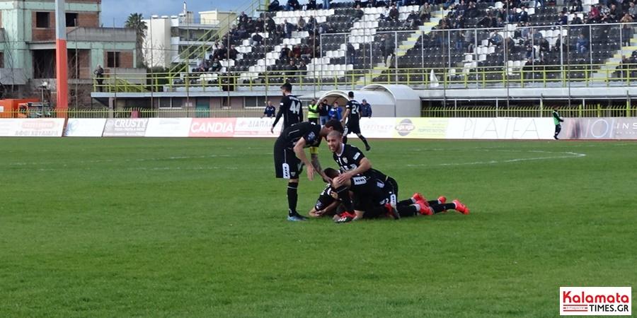 Τελικό Καλαμάτα - Τρίγλια 1-0 νίκη που αφήνει ελπίδες για το μέλλον 22