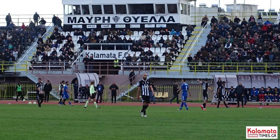 Τελικό Καλαμάτα - Τρίγλια 1-0 νίκη που αφήνει ελπίδες για το μέλλον 5