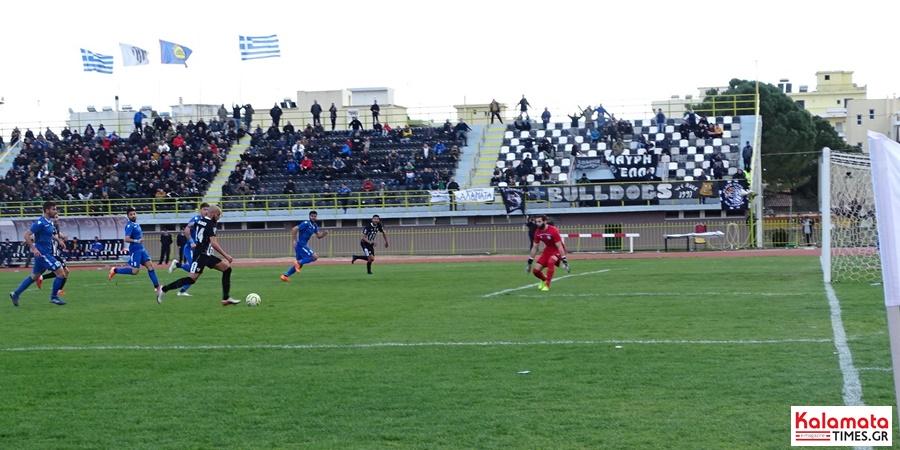 Τελικό Καλαμάτα - Τρίγλια 1-0 νίκη που αφήνει ελπίδες για το μέλλον 6