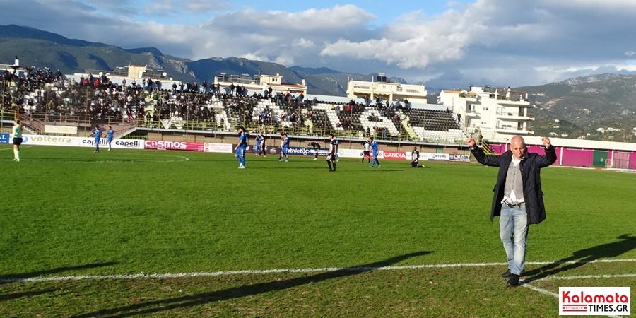 Τελικό Καλαμάτα - Τρίγλια 1-0 νίκη που αφήνει ελπίδες για το μέλλον 7