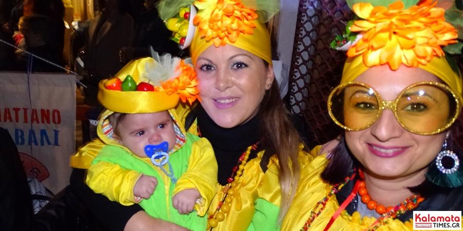 1ο παιδικό Καλαματιανό καρναβάλι με τον μάγο Σανκαρα 19