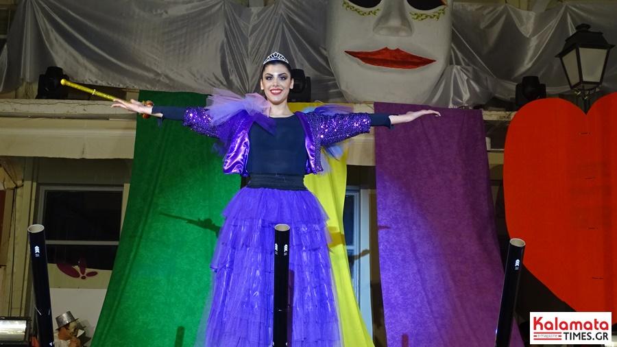 «La Casa de Papel» στο 8ο Καλαματιανό Καρναβάλι 2020 (photos+video) 7