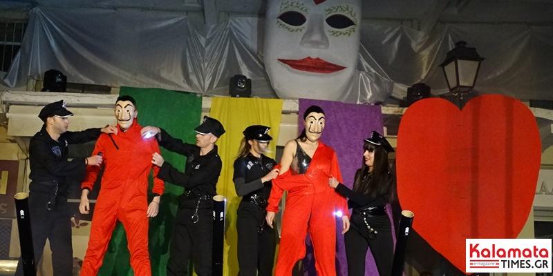 «La Casa de Papel» στο 8ο Καλαματιανό Καρναβάλι 2020 (photos+video) 22