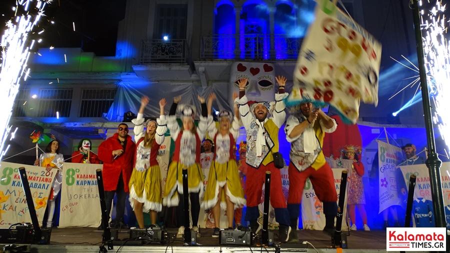 «La Casa de Papel» στο 8ο Καλαματιανό Καρναβάλι 2020 (photos+video) 10