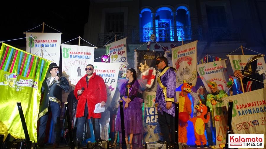 «La Casa de Papel» στο 8ο Καλαματιανό Καρναβάλι 2020 (photos+video) 13