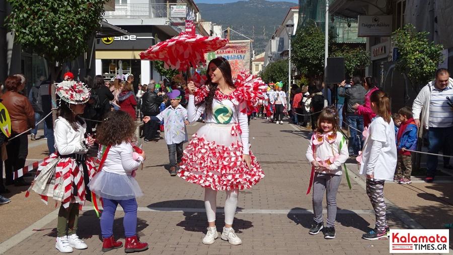Παιδική παρέλαση 8ου Καλαματιανού καρναβαλιού (photos) 20