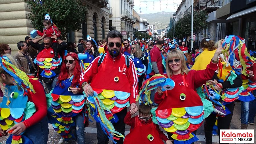 Παιδική παρέλαση 8ου Καλαματιανού καρναβαλιού (photos) 14