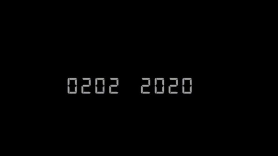2 Φεβρουαρίου 2020: Η μέρα που έχει κάτι το μοναδικό για όλον τον αιώνα! 2
