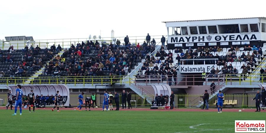 ΠΣ Η Καλαμάτα: Αποτελέσματα και βαθμολογία της Football League 20