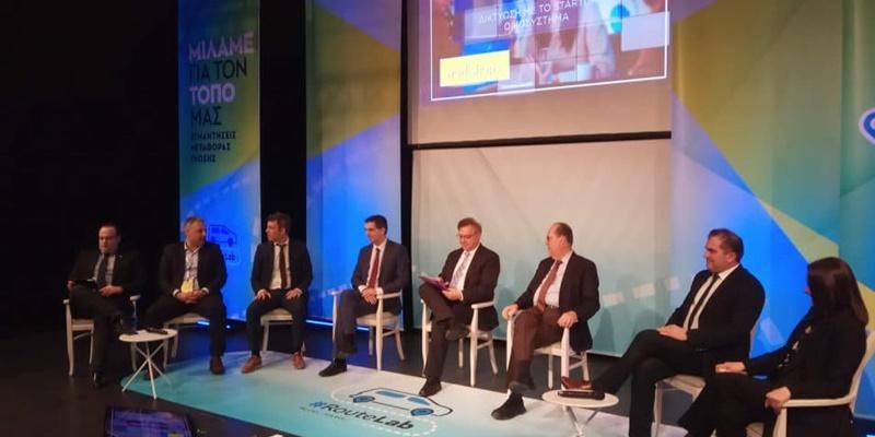 Ενίσχυση της καινοτόμου επιχειρηματικότητας αναλαμβάνει η Περιφέρεια Πελοποννήσου 9