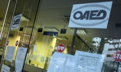 Με υποχρεωτική ηλεκτρονική υποβολή αιτήσεων για παροχές και βεβαιώσεις ΟΑΕΔ 6