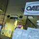 Με υποχρεωτική ηλεκτρονική υποβολή αιτήσεων για παροχές και βεβαιώσεις ΟΑΕΔ 7