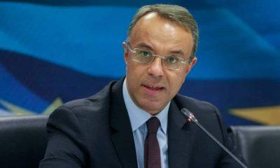Δείτε τα νέα οικονομικά μέτρα της κυβέρνησης! Ποιοι δικαιούνται το επίδομα των 800 ευρώ 17
