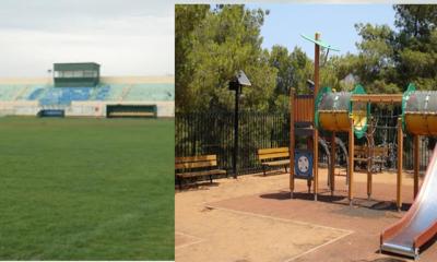 Αναστολή λειτουργίας όλων των παιδικών χαρών και αθλητικών εγκαταστάσεων του Δήμου Μεσσήνης 10