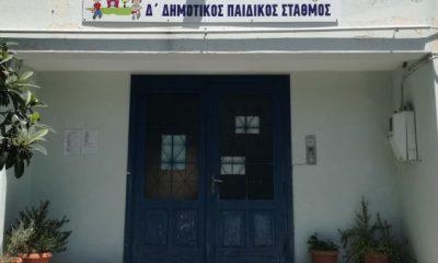 Αναστέλλονται όλες οι εκπαιδευτικές δομές, φροντιστήρια, καπή και εκδηλώσεις του Δήμου Μεσσήνης 27