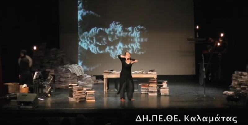 «Εμφύλια Έπη» του Φαίδωνα Χατζηαντωνίου από το ΔΗΠΕΘΕ Καλαμάτας (video) 16