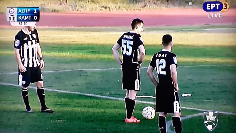Ο Ασπρόπυργος χωρίς να είναι καλύτερος κέρδισε την Καλαμάτα 1-0 2