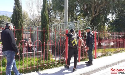 Λουκέτο στο πάρκο της Καλαμάτας, να πειθαρχήσουν όλοι στα μέτρα προστασίας 15