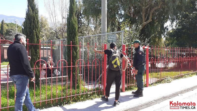 Λουκέτο στο πάρκο της Καλαμάτας, να πειθαρχήσουν όλοι στα μέτρα προστασίας 1