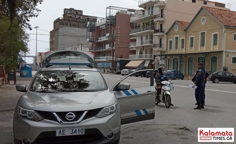 Έλεγχοι απαγόρευσης κυκλοφορίας