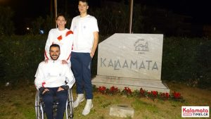 Η Ολυμπιακή Φλόγα στην Καλαμάτα, δείτε φωτογραφίες 2