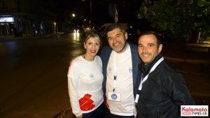 Η Ολυμπιακή Φλόγα στην Καλαμάτα, δείτε φωτογραφίες 3