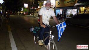 Η Ολυμπιακή Φλόγα στην Καλαμάτα, δείτε φωτογραφίες 5