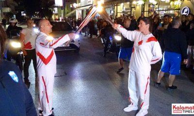 Η Ολυμπιακή Φλόγα στην Καλαμάτα, δείτε φωτογραφίες 16