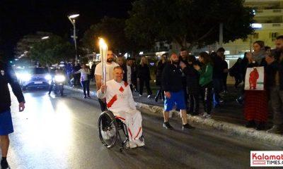 Διακοπή της Ολυμπιακής Λαμπαδηδρομίας στην Ελλαδα για λόγους υγείας 3