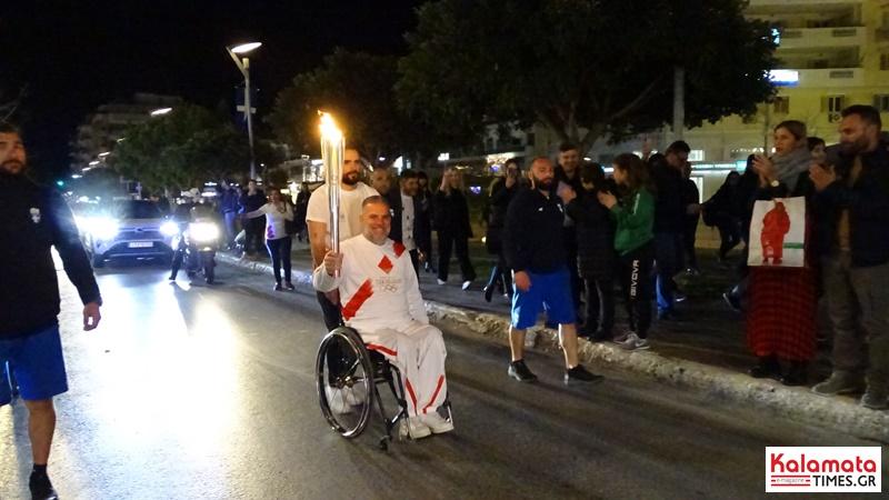 Διακοπή της Ολυμπιακής Λαμπαδηδρομίας στην Ελλαδα για λόγους υγείας 1