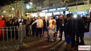 Η Ολυμπιακή Φλόγα στην Καλαμάτα, δείτε φωτογραφίες 34