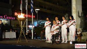 Η Ολυμπιακή Φλόγα στην Καλαμάτα, δείτε φωτογραφίες 39
