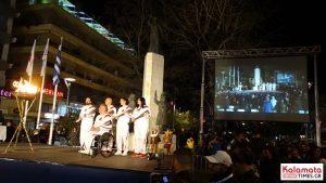 Η Ολυμπιακή Φλόγα στην Καλαμάτα, δείτε φωτογραφίες 40